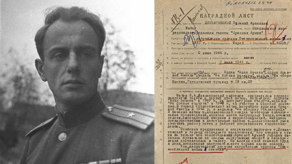 Минобороны рассекретило архивы о Берлинской наступательной операции