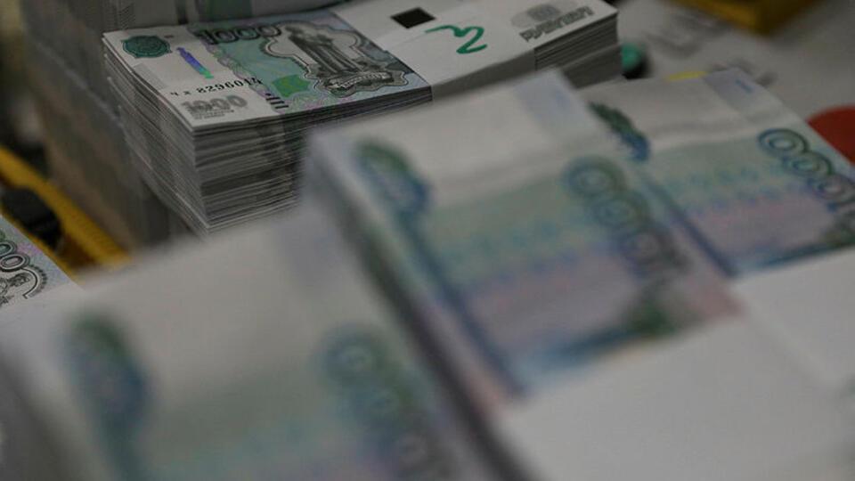 Неизвестный инвестор приобрел облигации Минфина на 58 млрд рублей