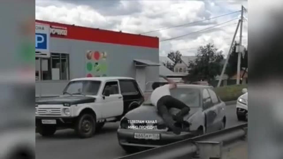 Водитель прокатил на капоте мужчину, пытающегося остановить его