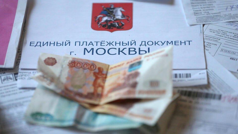 Россиян могут лишить права выбирать управляющие компании