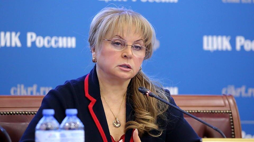 Памфилова заявила о готовности избирательной системы к выборам