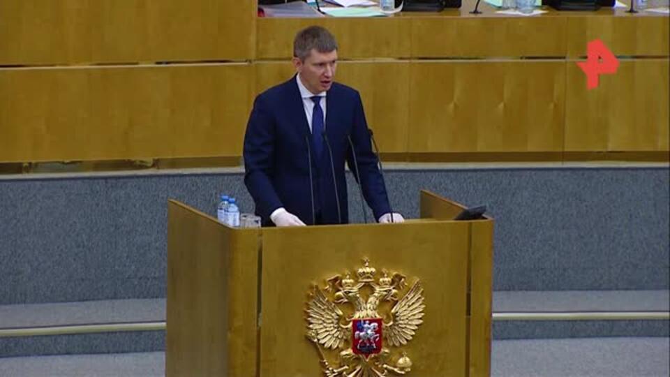 МЭР выделило на пакеты антикризисной помощи 3,3 трлн рублей