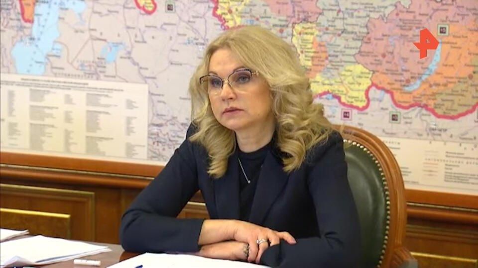 Голикова поручила разобраться с проблемой домашнего насилия