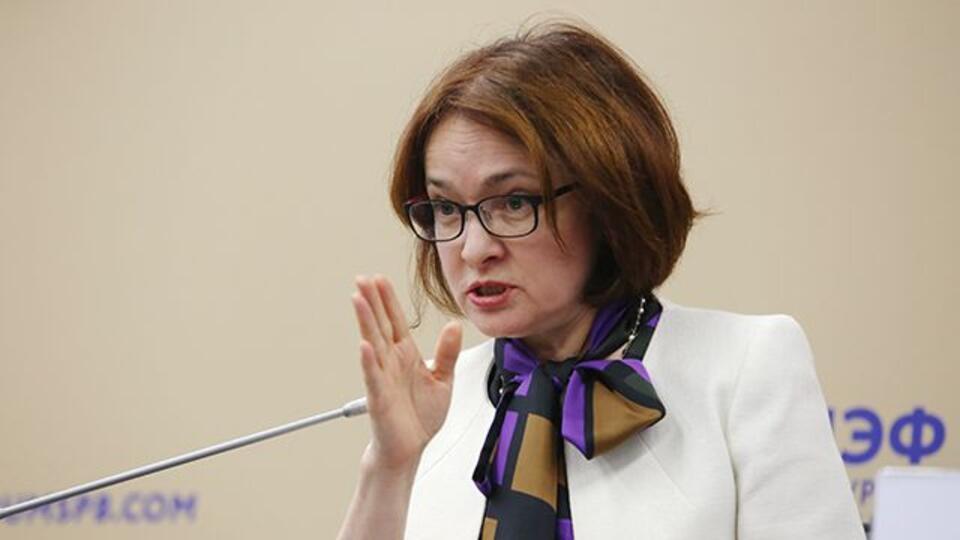 Набиуллина допускает снижение ВВП России во втором квартале на 8%