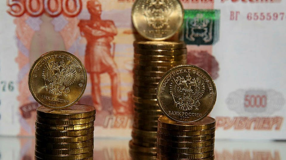 ВС РФ разъяснил, когда не надо возвращать излишне выплаченную пенсию