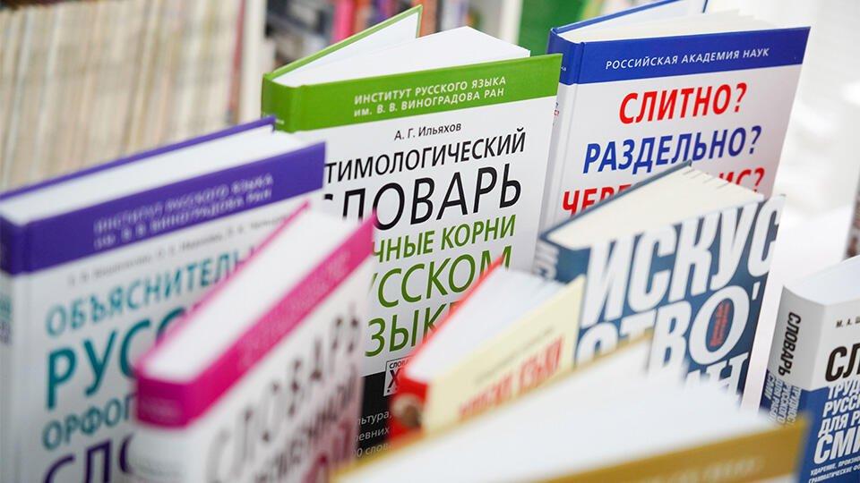 """Нам больно: украинцы массово пожаловались на нелюбовь детей к """"мове"""""""