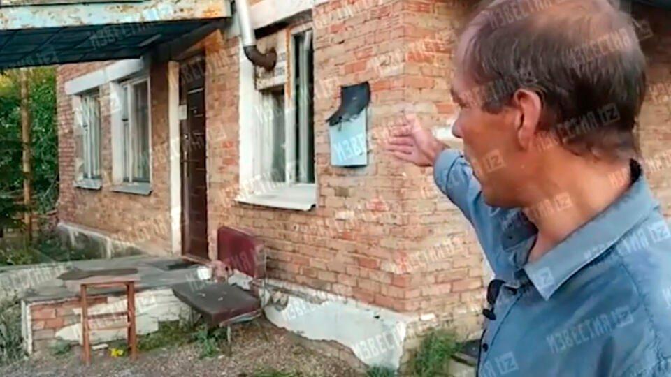 Родственники убитого депутатом от КПРФ инвалида: Он был весь изувечен