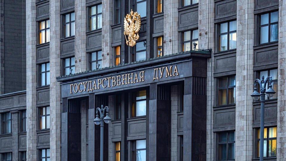 В Госдуме назвали безумными призывы Киева к войне за Крым
