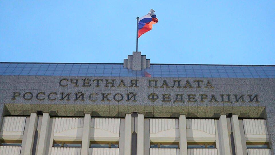 В Счетной палате оценили влияние коронавируса на экономику России