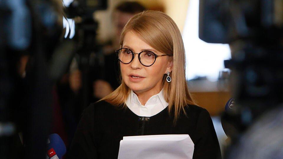 """""""Цена символическая"""": Тимошенко """"продает"""" партию Зеленского"""