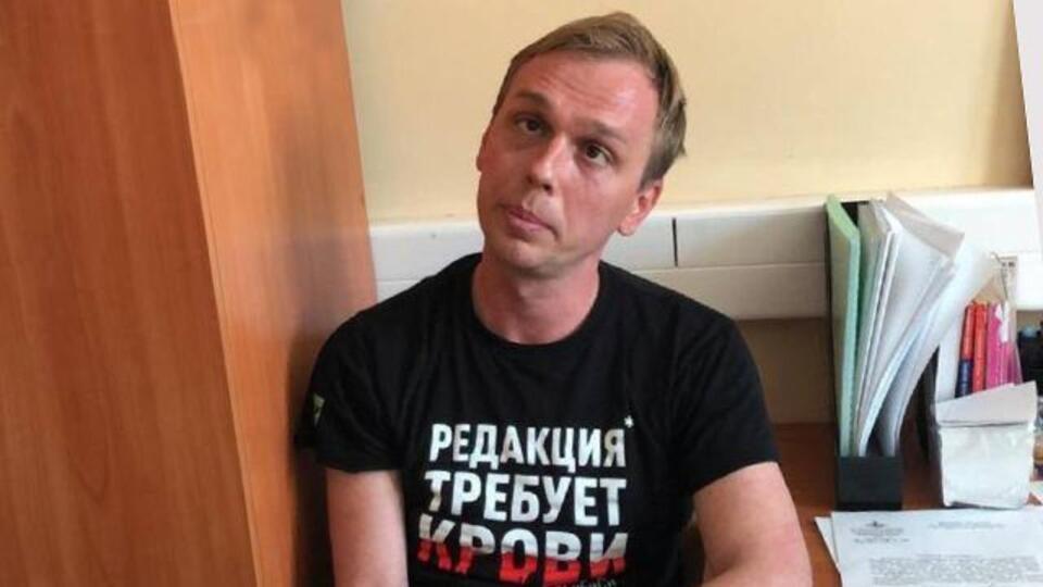 СК назвал имена задержанных по делу Голунова