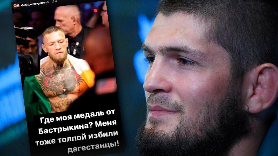 Нурмагомедов отреагировал нанаграждение избитого вметро москвича