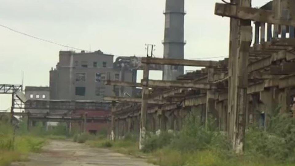 """Более сотни экологических нарушений выявили на """"Усольехимпроме"""""""