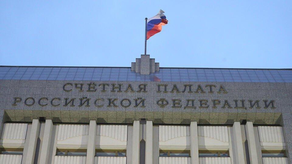 Счетная палата просит прокуратуру проверить Дом.РФ по жалобе дольщиков