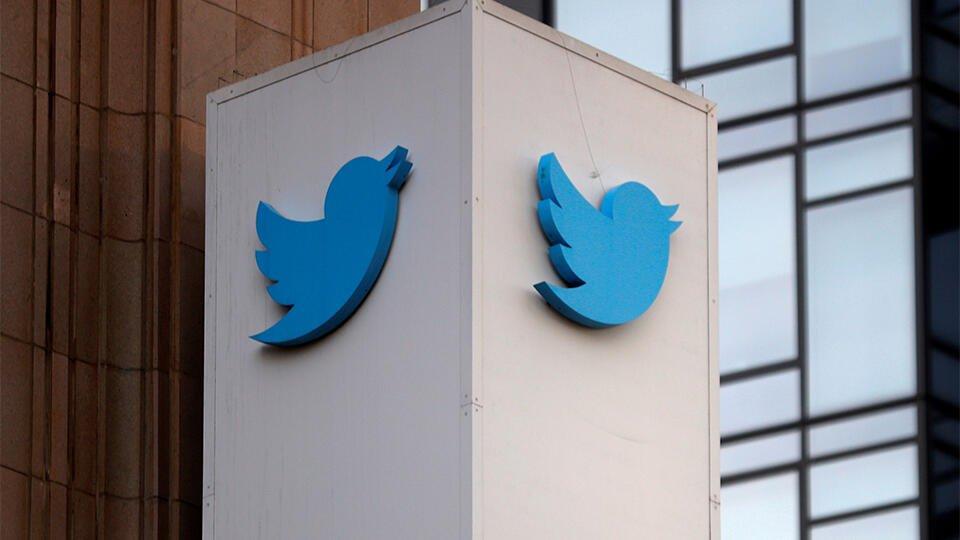 Суд отклонил апелляцию Twitter на взыскание с соцсети 4 млн рублей