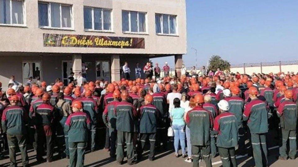 "Шахтеры ""Беларуськалия"" выдвинули ультиматум силовикам"