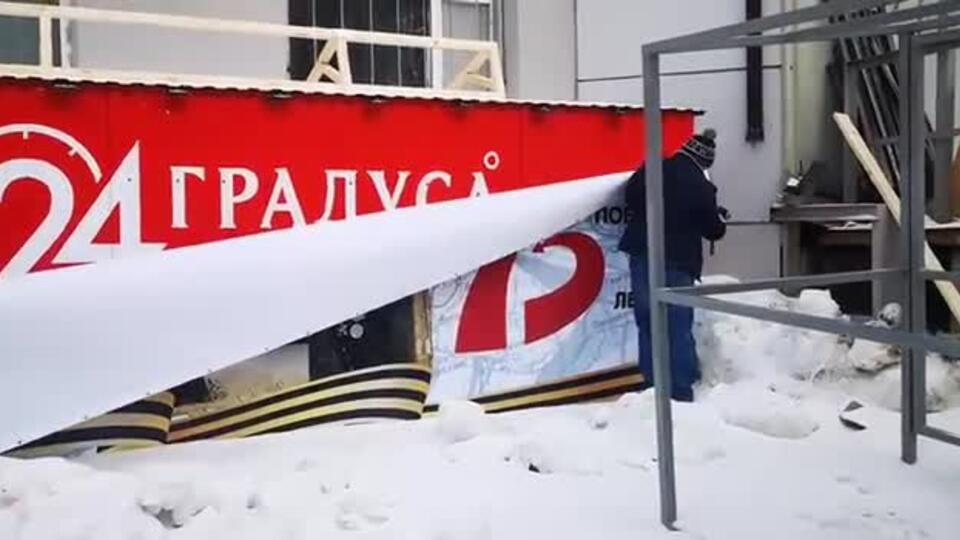 В Югре магазин продавал спиртное за 75 рублей, используя символику ВОВ