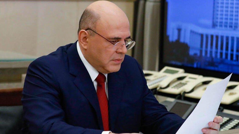 Мишустин подписал постановление о поддержке инноваций