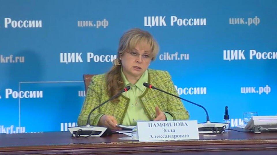 Глава ЦИК: Избирательная система РФ справилась со сложной кампанией