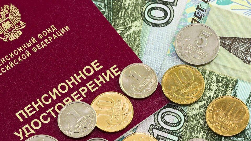 Повышение пенсионного возраста пополнило бюджет на 21,5 млрд рублей