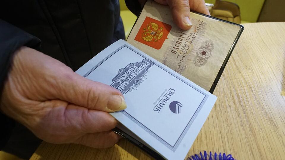 Закон о новом переносе компенсации вкладов времен СССР внесли в ГД
