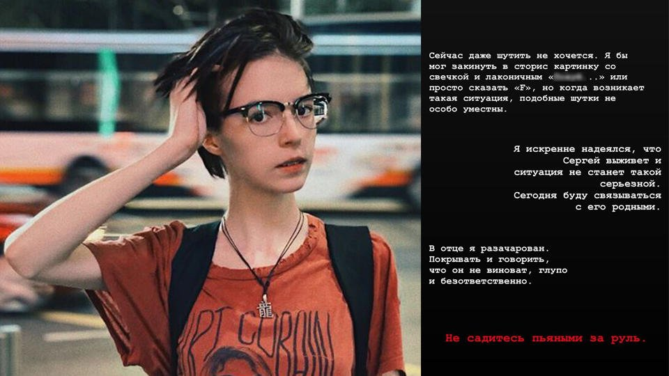 """""""В отце я разочарован"""": дочь Ефремова о пьяном смертельном ДТП"""