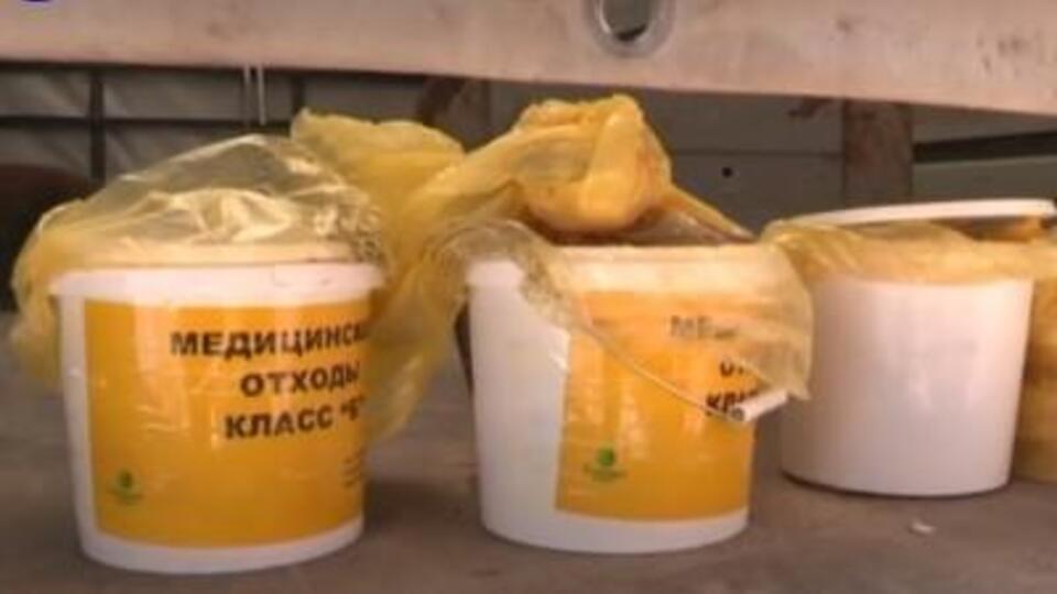 Свалку с человеческими органами обнаружили в Иркутске