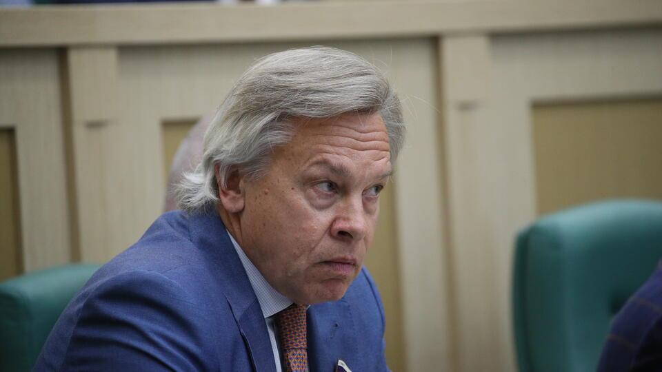 Пушков спрогнозировал будущее транзита российского газа через Украину