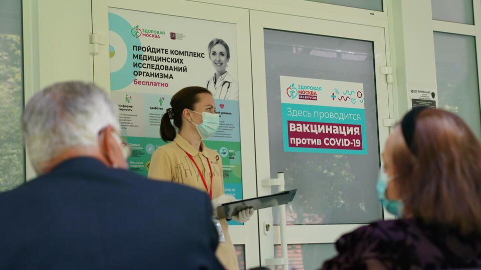 В Кремле ответили на вопрос о добровольности вакцинации от COVID в РФ