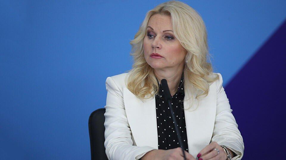Голикова назвала основные причины заболевания коронавирусом в России
