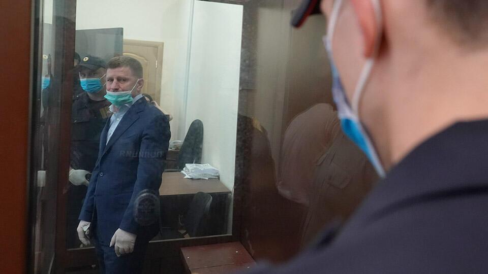 Фургалу предъявлено обвинение в окончательной редакции