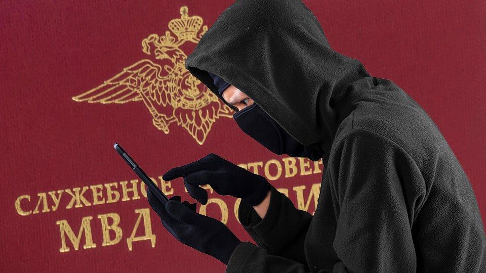 Раскрыта схема нового вида телефонного мошенничества в России