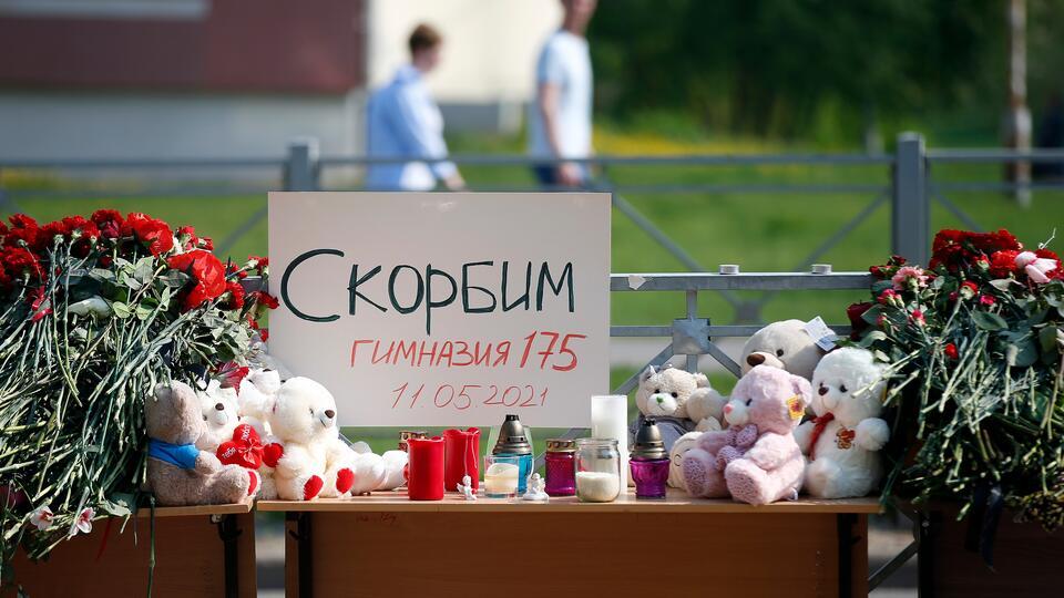 Юрист: Стрелявшему в школе в Казани не удастся сойти за невменяемого