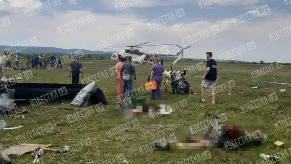 Первое видео с места крушения самолета в Кузбассе