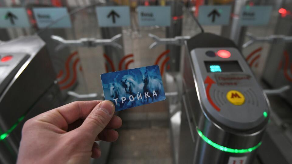 Более 1,9 миллиона москвичей привязали транспортные карты к пропускам