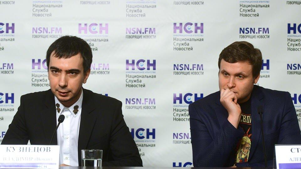 Пустили корни: пранкеры выведали у фонда Госдепа США планы по России