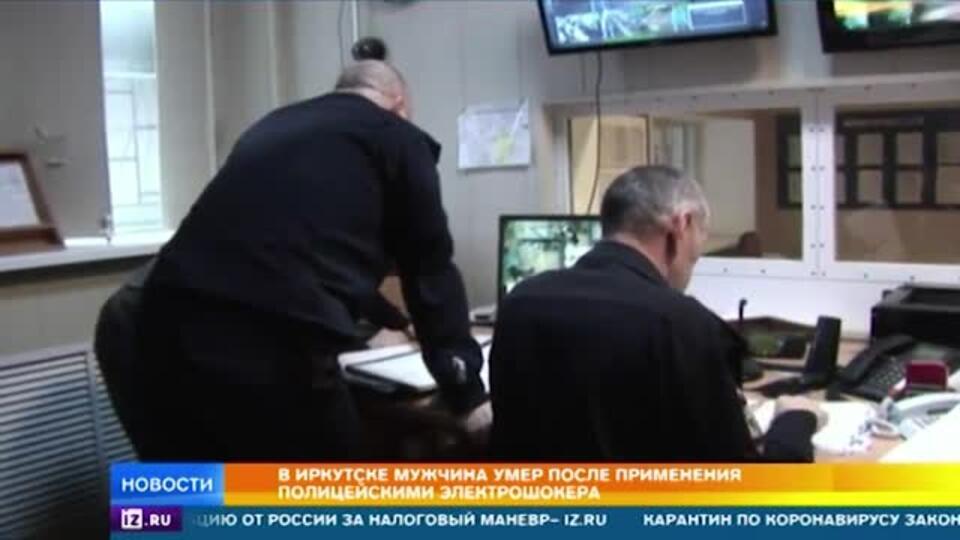 Хотели спасти: «будившие» электрошокером полицейские о смерти мужчины