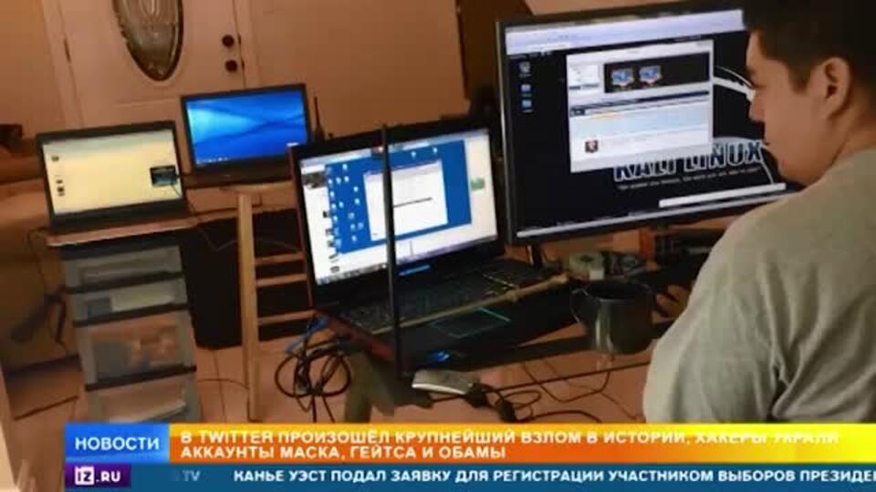 Крупнейший взлом: хакеры собрали биткоины под видом Обамы и Гейтса