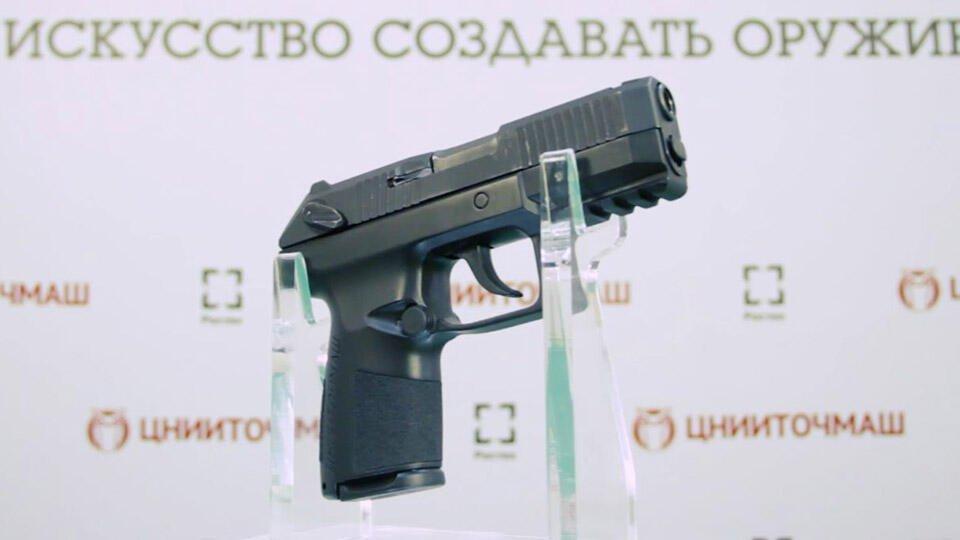 """В России создали новый компактный пистолет """"Полоз"""""""