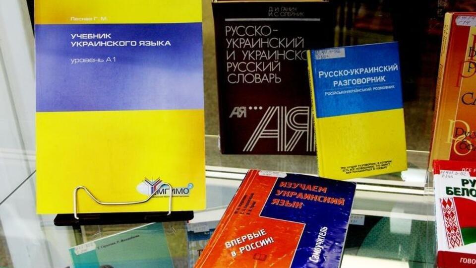 В Одессе покупатель пожаловался на продавщицу из-за русского языка