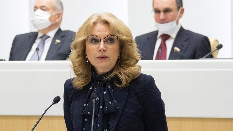 Голикова заявила о выделении 26,1 млрд рублей на соцвыплаты медикам