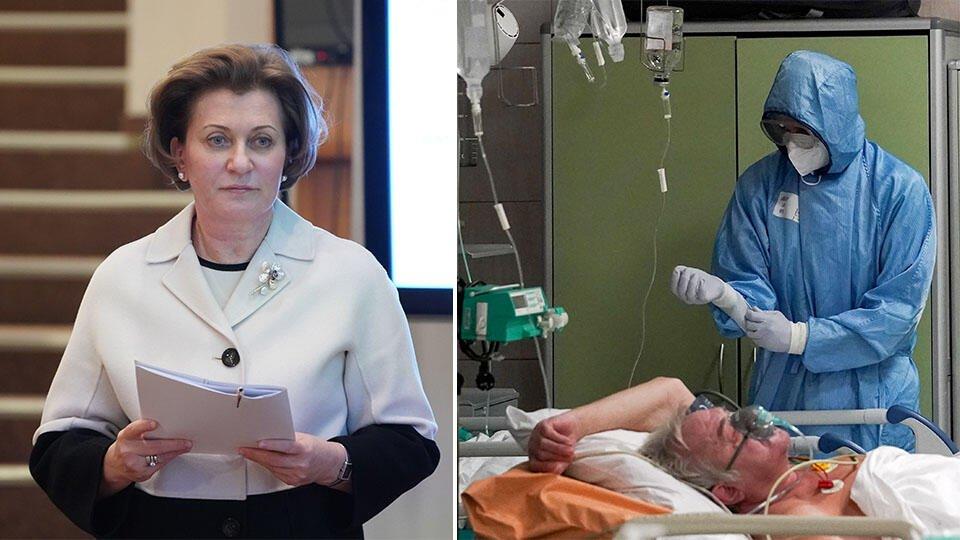 Попова: В России отмечается тренд на снижение заболеваемости COVID-19
