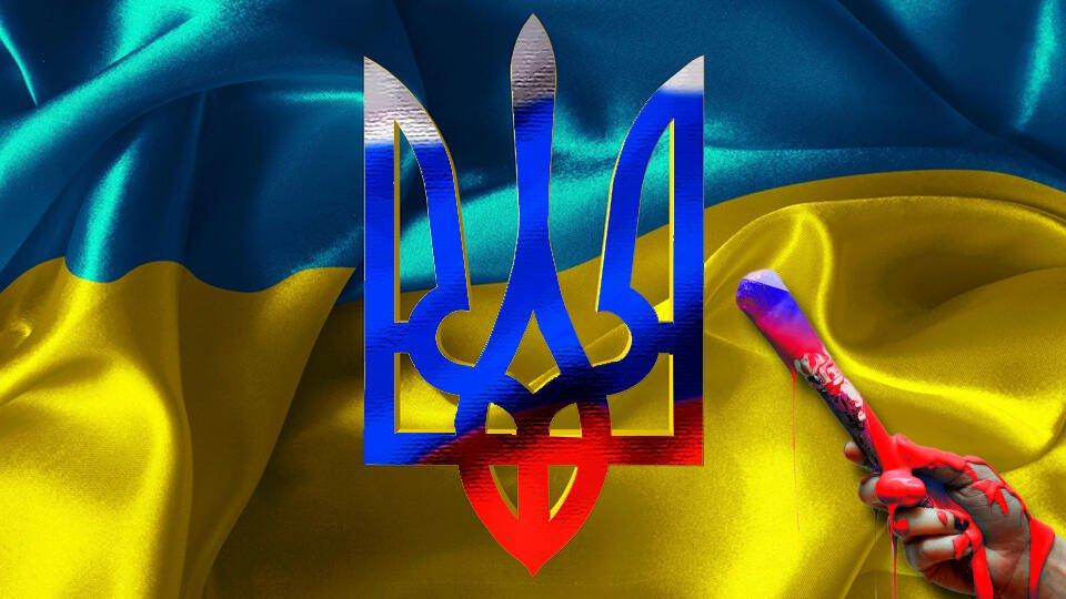 Новый закон сделает украинцев русскими