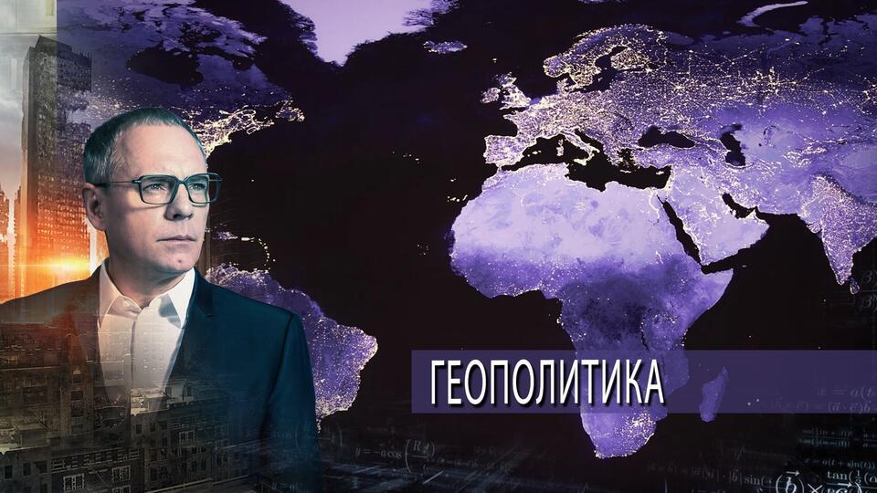 Геополитика  Самые шокирующие гипотезы с Игорем Прокопенко (05.04.2021).