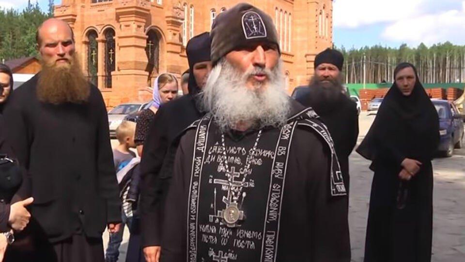 РПЦ: Отлученный схимонах Сергий сам поставил себя вне Церкви