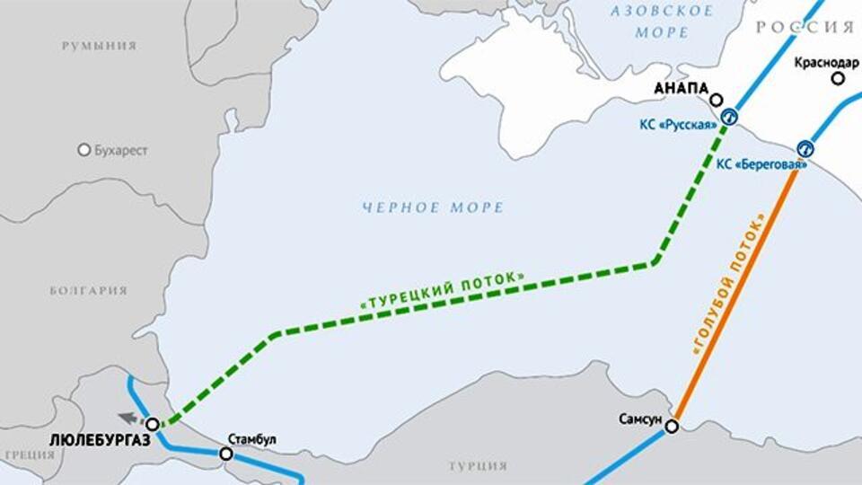"""Эксперт предсказал опасность недозагрузки газопровода """"Турецкий поток"""""""