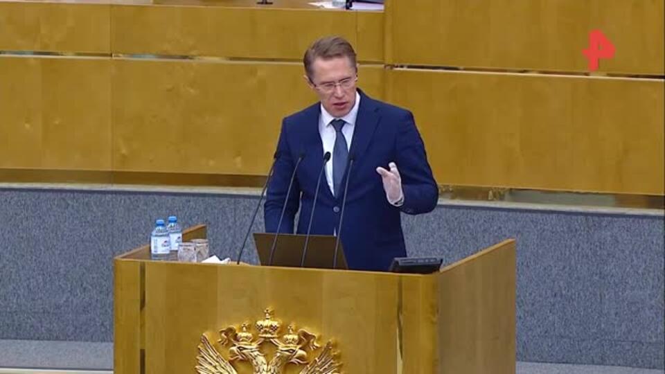 Глава Минздрава объяснил низкую летальность от COVID-19 в России
