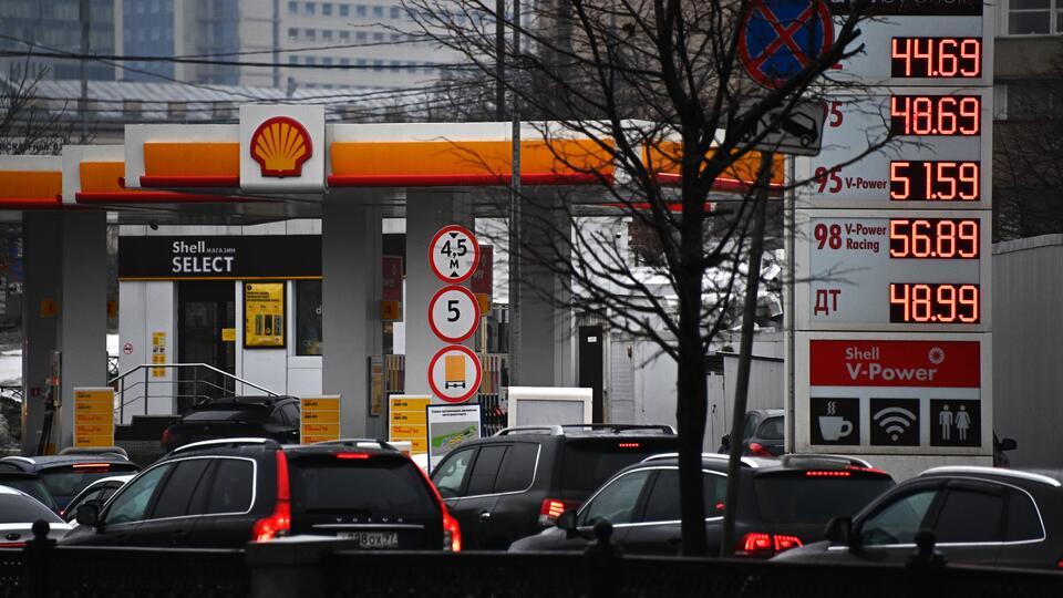 В Минэнерго прокомментировали сообщения о грядущем росте цен на бензин | В  России, Экономика | РЕН ТВ