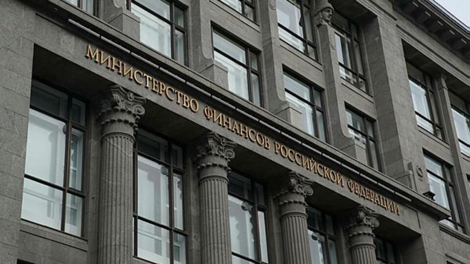 Минфин перечислил в ПФР на выплаты семьям с детьми 222,1 млрд рублей
