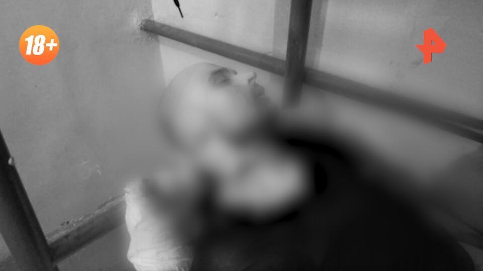 Фото с места обнаружения тела Тесака в СИЗО (18+)